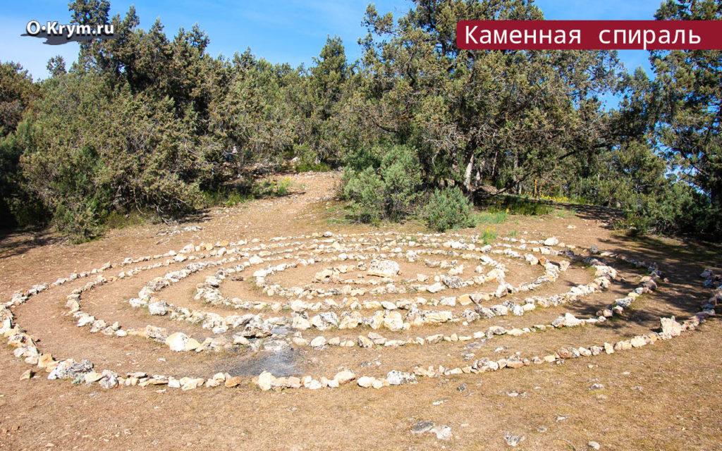 Каменная спираль