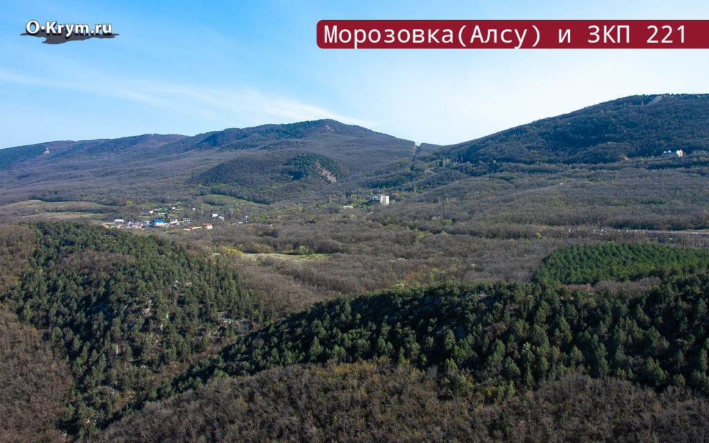 Морозовка (Алсу) и ЗКП 221