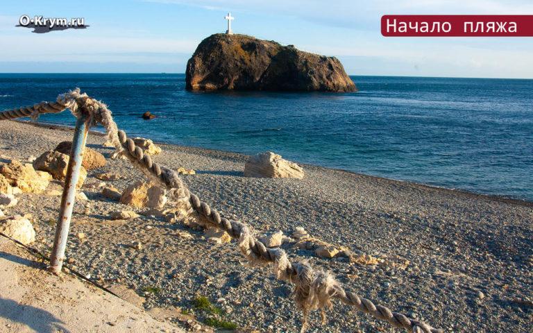 Начало Яшмового пляжа
