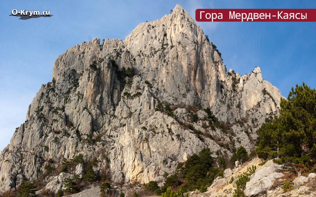 Гора Мердвен-Каясы. Вид с дороги