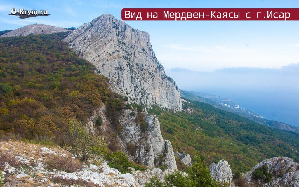 Вид на Мердвен-Каясы с горы Исар