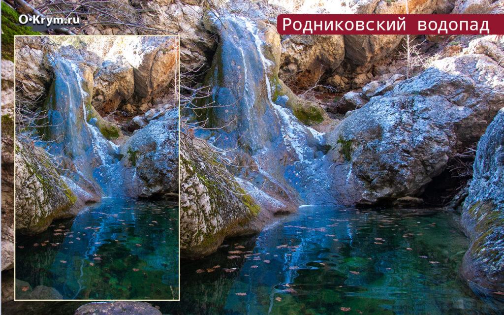 Родниковский водопад