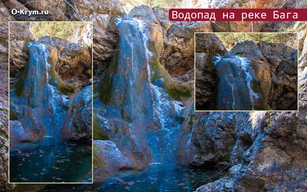 Водопад на реке Бага