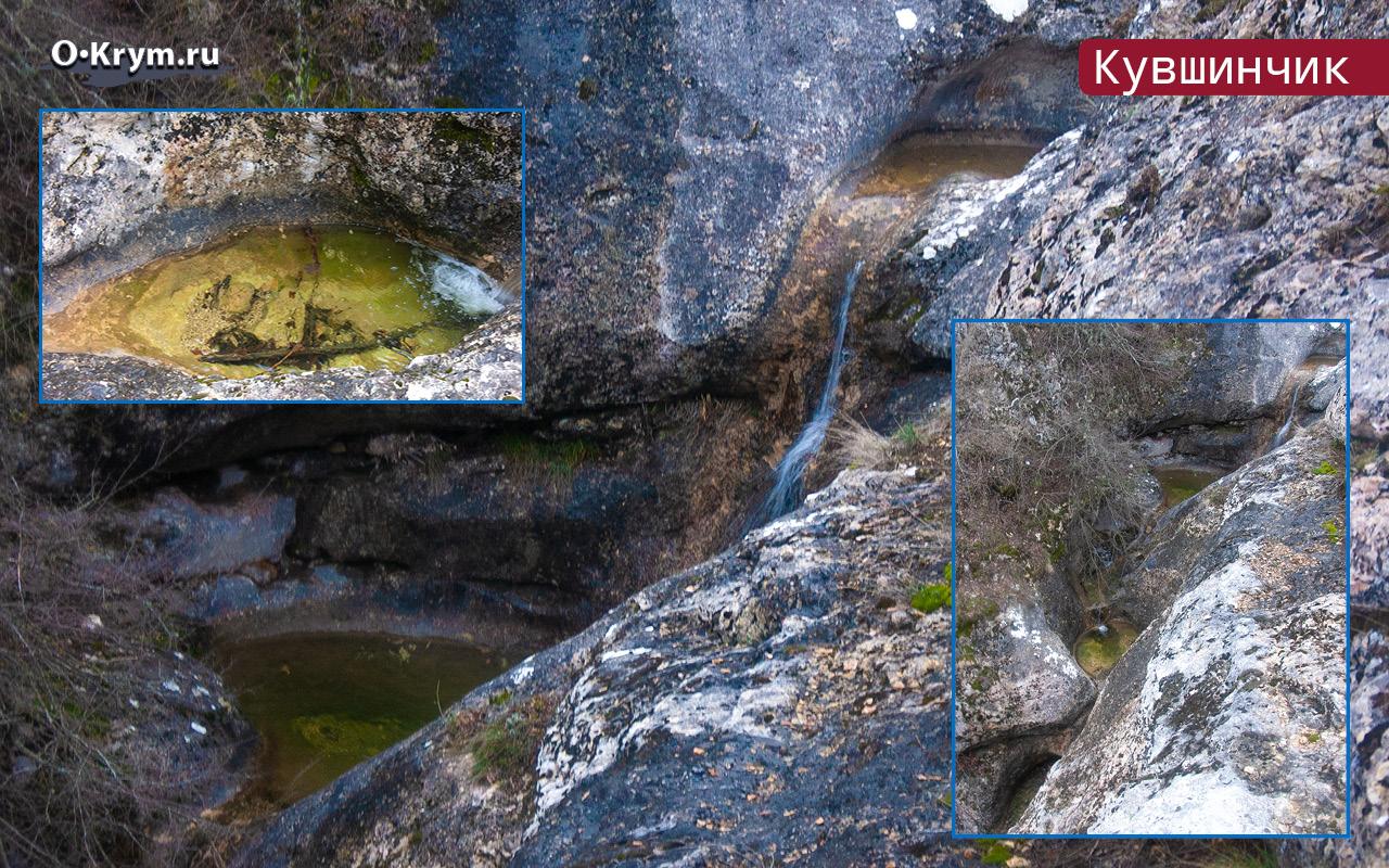 Водопад Кувшинчик