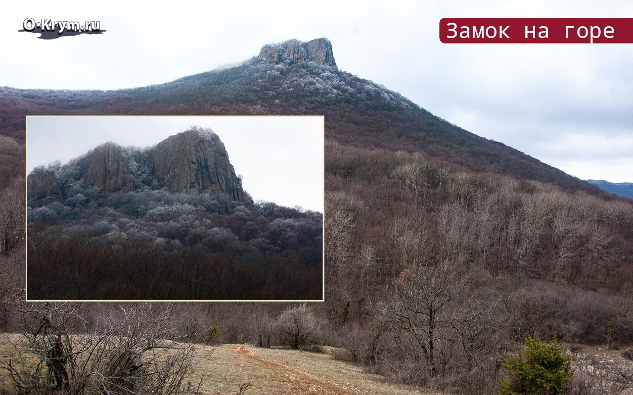 Замок на горе Сундук