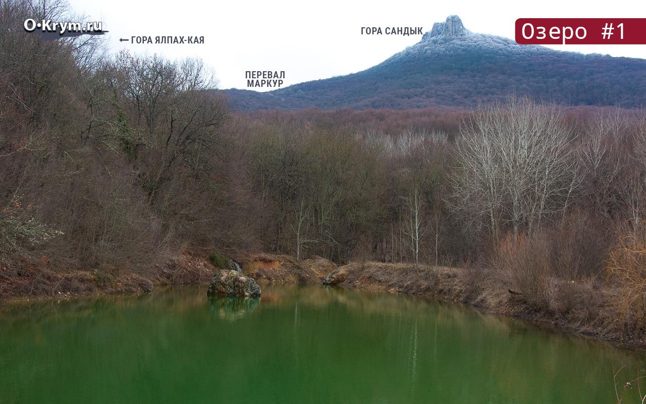 Озеро #1