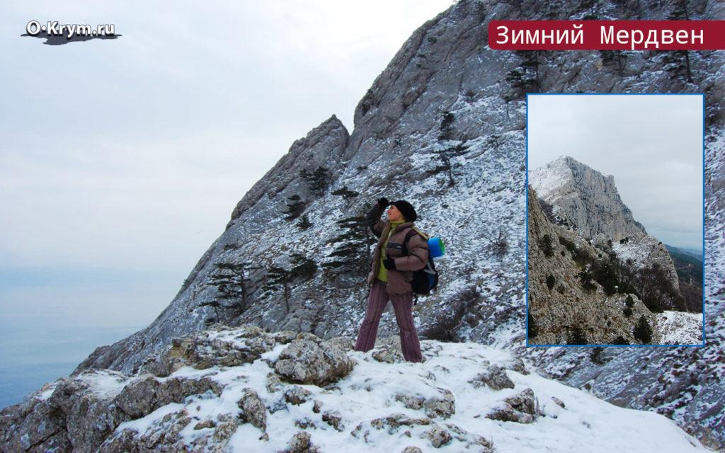 Зимний Мердвен