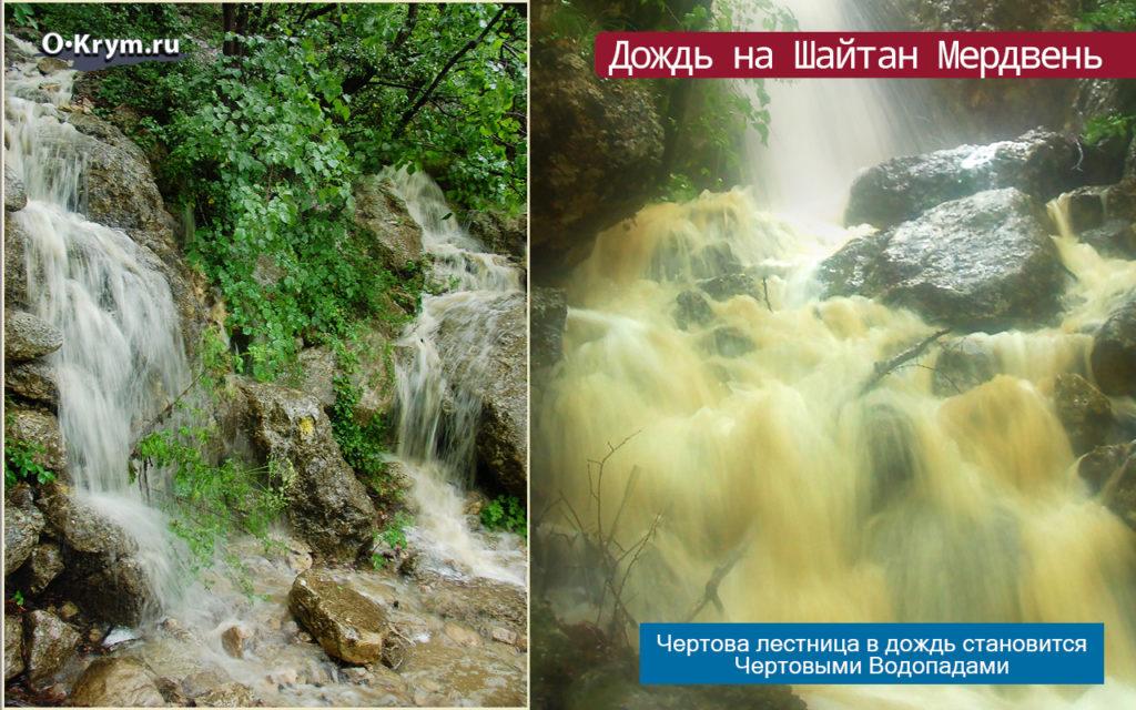 Дождь на Шайтан Мердвень