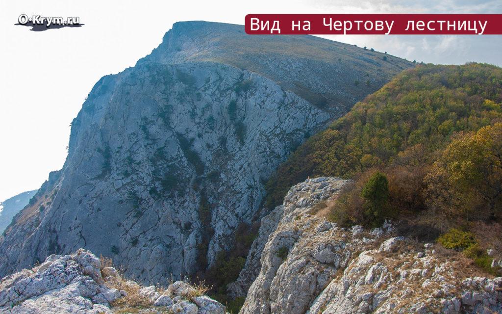 Вид на Чертову лестницу