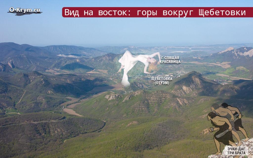 Вид на север: горы района Краснокаменки