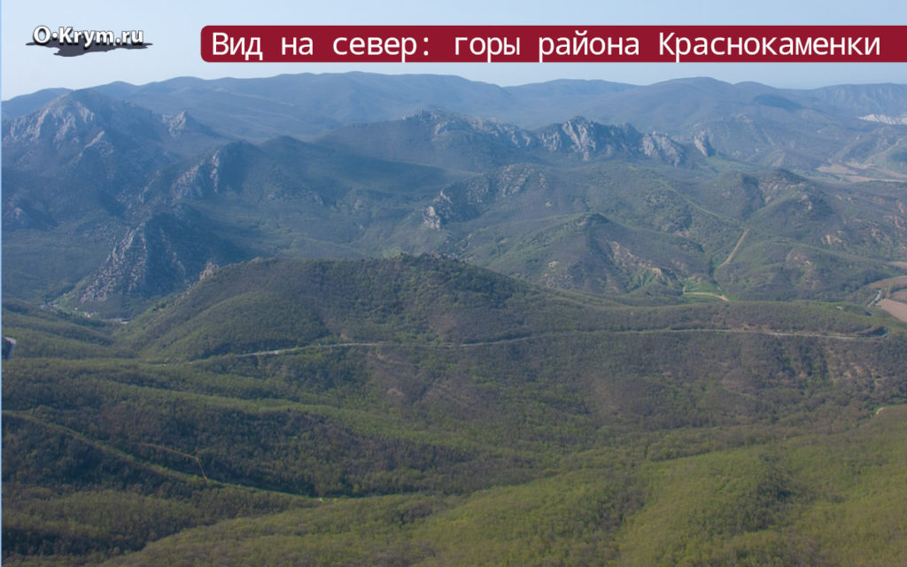 Вид на восток: горы вокруг Щебетовки