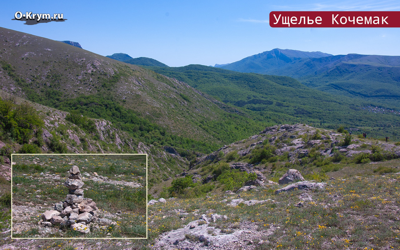 Ущелье Кочемак