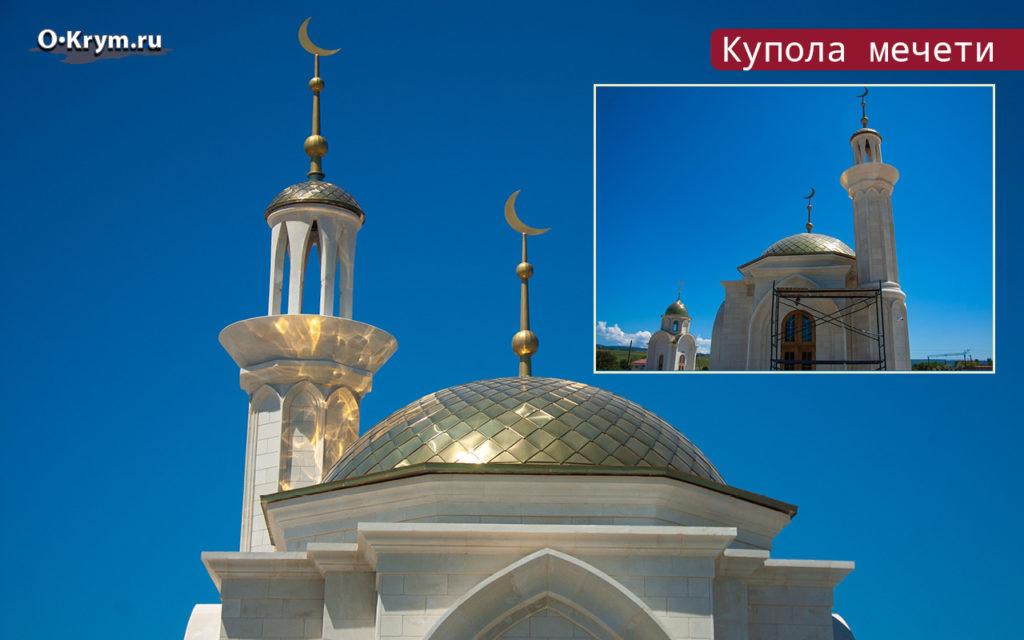 Купола мечети