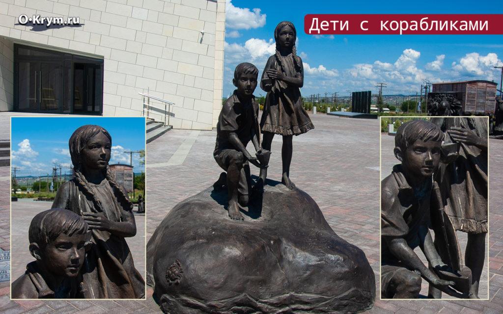 Скульптура Детей с корабликами