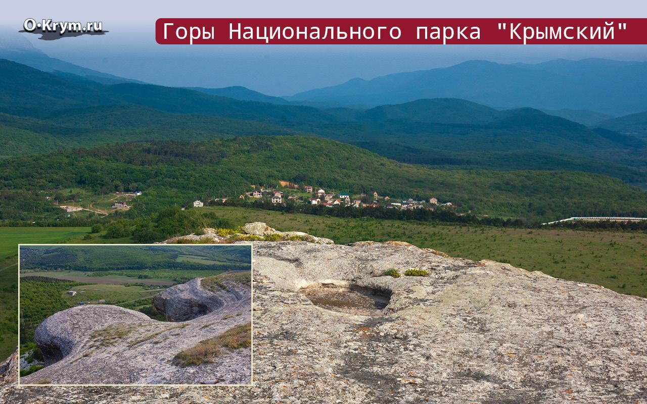 Скалы предгорья и Главного хребт на горизонте