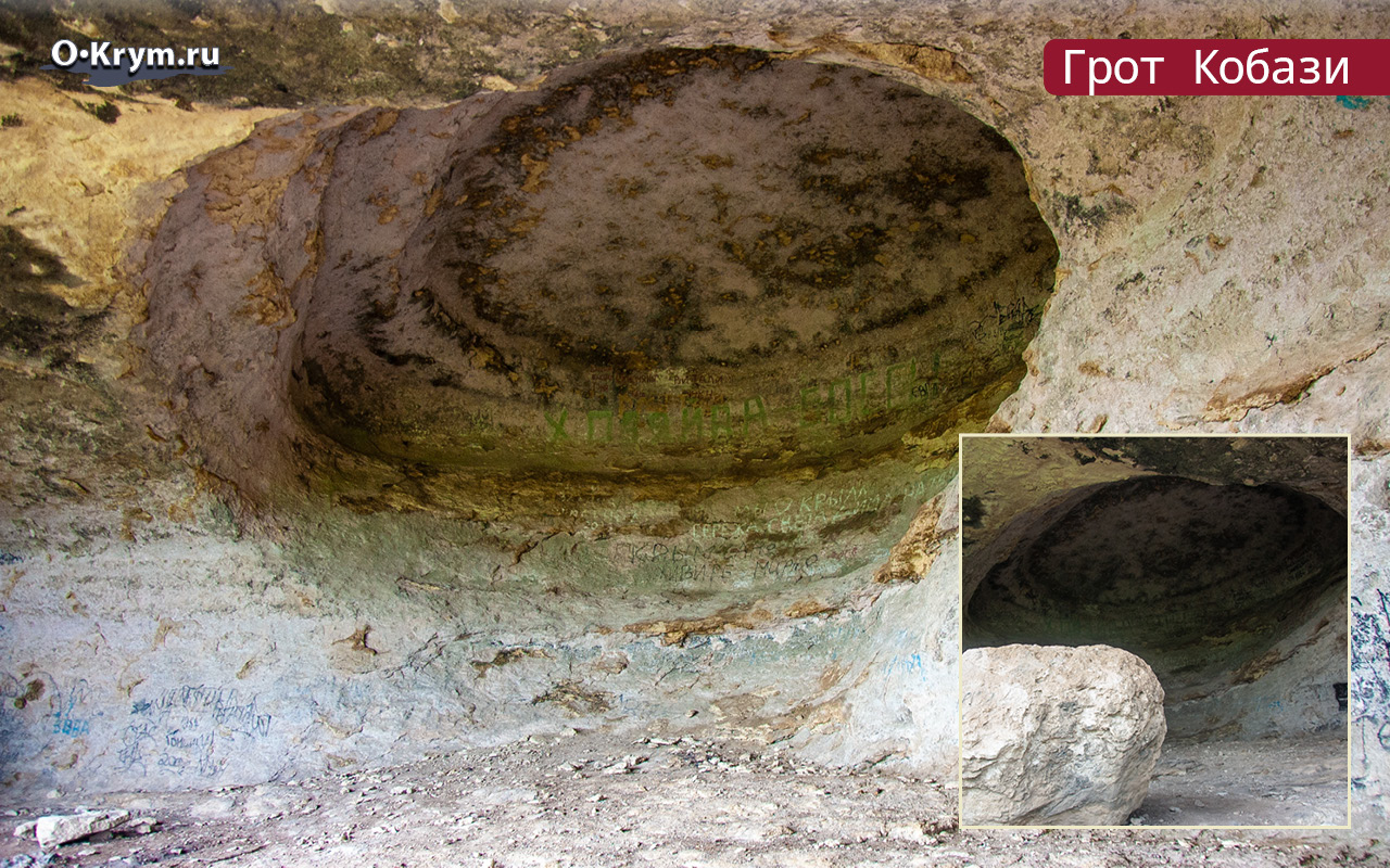 Купол грота Храма