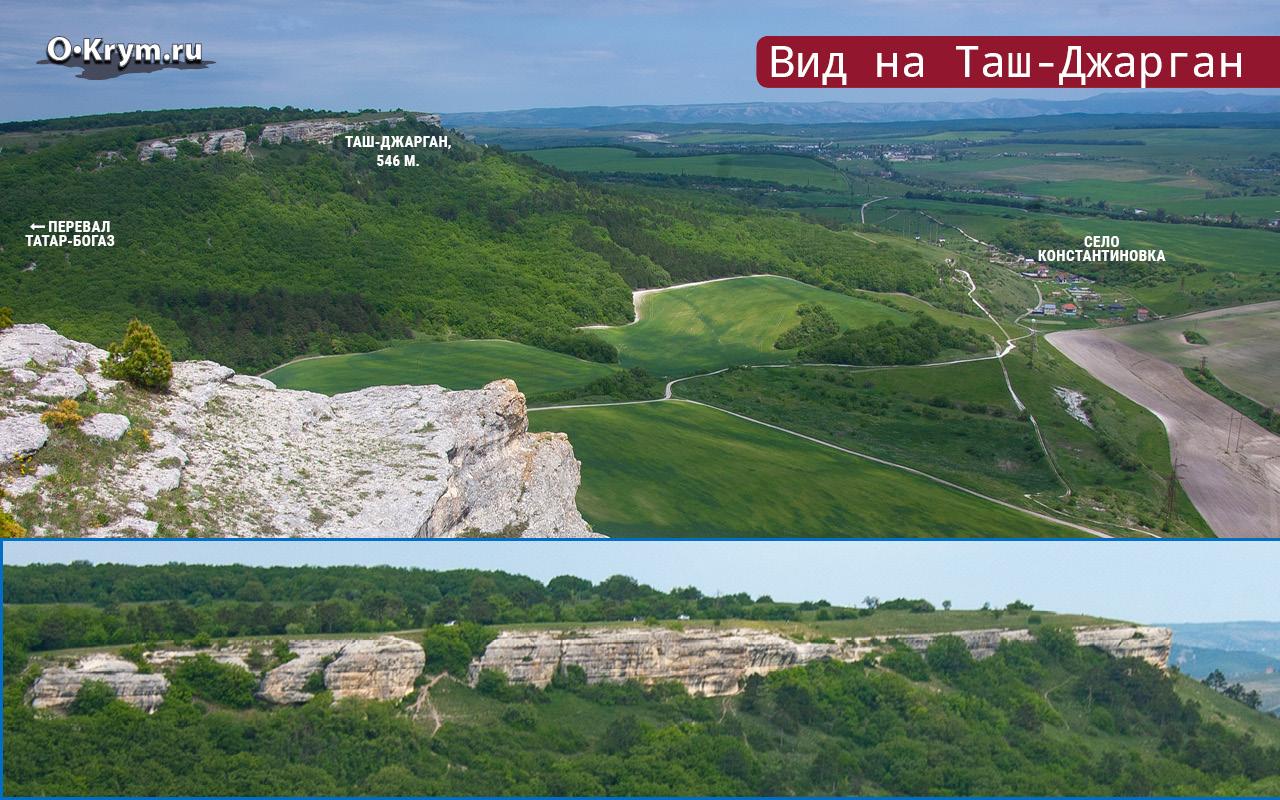 Вид на Таш-Джарган