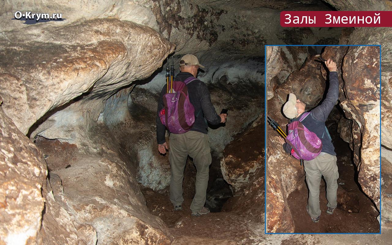 Залы Змеиной пещеры