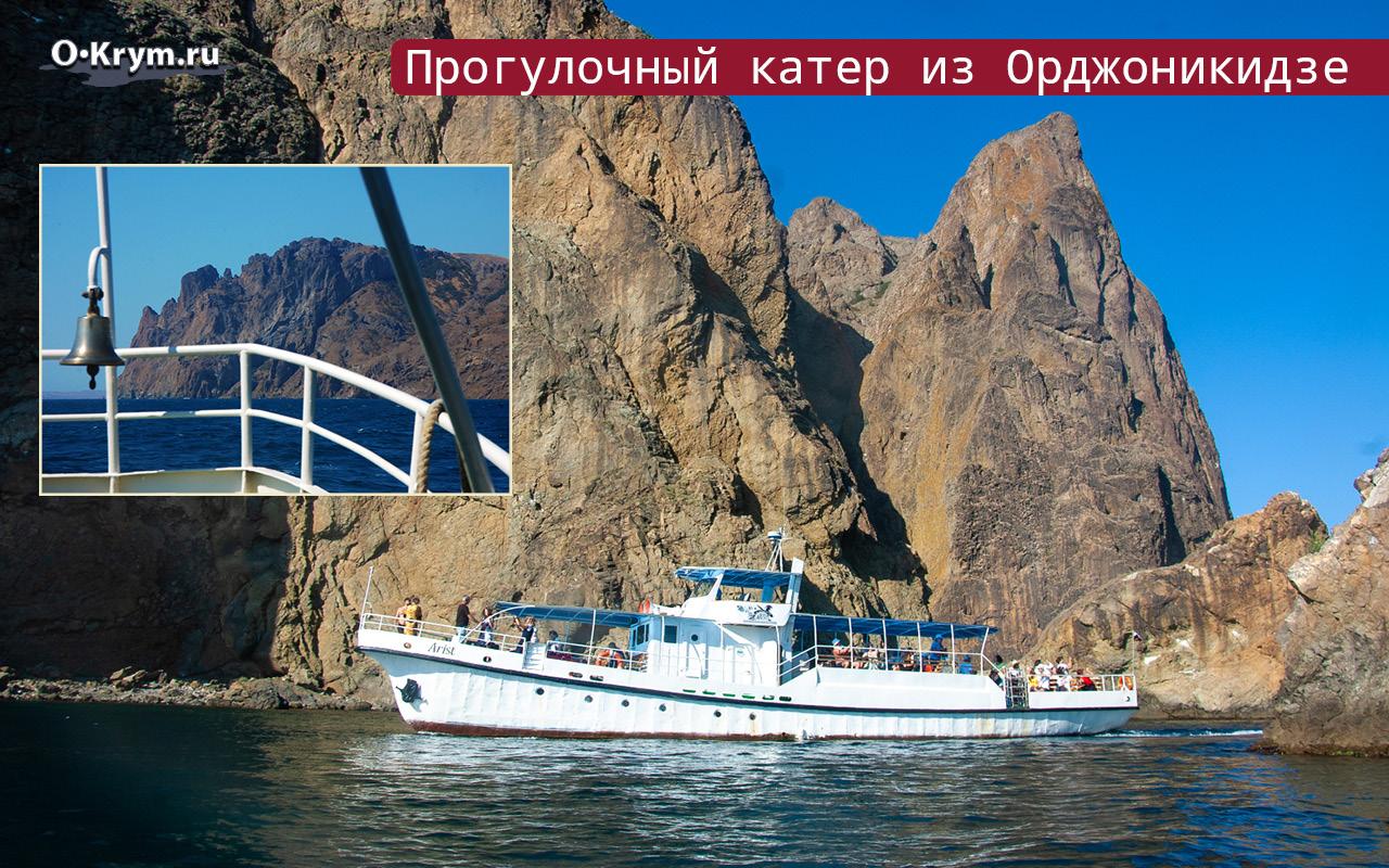 Прогулочный катер из Орджоникидзе